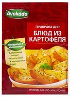 """Приправа для блюд из картофеля """"Avokado"""" (25 г)"""