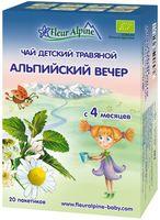 """Чай детский травяной """"Fleur Alpine Organic. Альпийский вечер"""" (20 пакетиков)"""