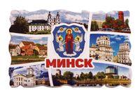 """Магнит на холодильник """"Минск"""""""