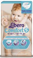 """Подгузники для детей Libero """"Comfort 5"""" (10-16 кг.; 18 шт)"""