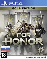 For Honor. Gold Edition (PS4)