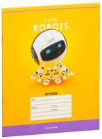 """Тетрадь в клетку """"Роботы. Cool Robots"""" (12 листов; в ассортименте)"""