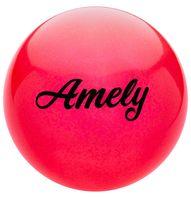 Мяч для художественной гимнастики AGB-102 (19 см; красный с блёстками)