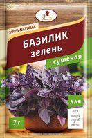 """Базилик сушеный """"Эстетика Вкуса"""" (7 г)"""