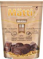 """Мюсли """"Matti. Шоколадное ассорти"""" (250 г)"""