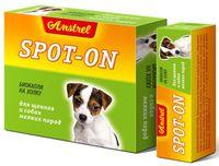 """Биокапли на холку для щенков """"Spot-On"""" (2 мл)"""