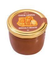 """Карамель солёная мягкая """"Jam.me. С молочным шоколадом и апельсином"""" (100 г)"""