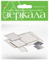 """Набор декоративных зеркал """"Ромбы"""""""