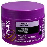 """Маска для волос """"Шоковая терапия"""" (300 мл)"""