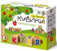 """Кубики """"Цветные буквы"""" (12 шт.)"""