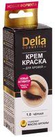 """Крем-краска для бровей """"Delia cosmetics"""" тон: 1.0, черный"""