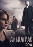 ���������. ����� 1. ���� 2 (Blu-Ray)