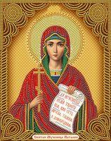 "Алмазная вышивка-мозаика ""Икона Святая мученица Наталия"" (220х280 мм)"