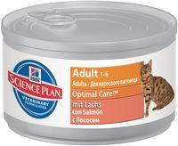 """Консервы для кошек """"Adult. Optimal Care"""" (82 г; лосось)"""