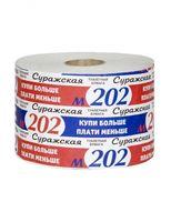 """Туалетная бумага """"М-202"""" (1 рулон)"""