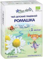 """Чай детский травяной """"Fleur Alpine Organic. Ромашка"""" (20 пакетиков)"""
