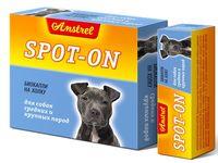"""Биокапли на холку для собак """"Spot-On"""" (5 мл)"""