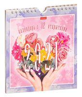 """Календарь настольный перекидной на 2021 год """"Цветы"""" (16х17 см)"""