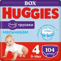 "Подгузники-трусики ""Huggies. Disney Box. Boy 4"" (9-14 кг; 104 шт.)"