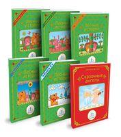 Лесные истории: набор из 5+1 книг с чипом для говорящей ручки (фиолетовый)
