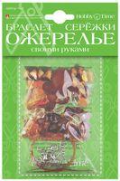 Набор для бисероплетения (арт. 2-092/03)