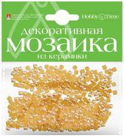 Мозаика декоративная из керамики №10 (4х4 мм; 200 шт.; охра)