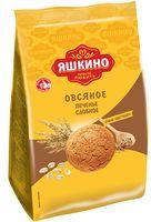 """Печенье """"Овсяночка"""" (350 г)"""