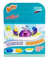 Цветные таблетки для купания детские (2 шт.)
