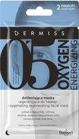 """Маска для лица """"05 Oxygen Energizing"""" (2х5 мл)"""