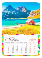 """Календарь на магните на 2021 год """"House"""" (9,5х13,5 см)"""