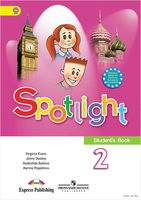 Spotlight 2. Student`s Book