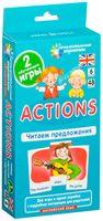 Actions. Читаем предложения. Набор карточек. Английский язык. 6 уровень
