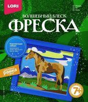 """Картина из песка """"Лошадь"""""""