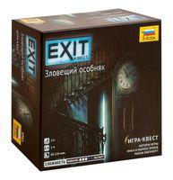 Exit Квест. Зловещий особняк