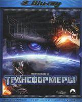 ������������ 1, 2, 3 (3 Blu-Ray)