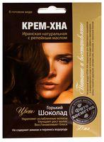"""Оттеночная крем-хна для волос """"Питание и восстановление"""" (тон: горький шоколад; 50 мл)"""