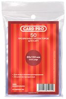 "Протекторы ""Card-Pro. CCG Large"" (89х130 мм; 50 шт.)"