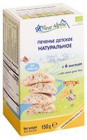 """Печенье детское """"Fleur Alpine Organic. Натуральное"""" (150 г)"""