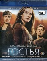 ������ (Blu-Ray)