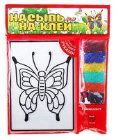 """Набор для изготовления открытки """"Бабочка"""""""