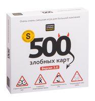 500 злобных карт 3.0 (18+)