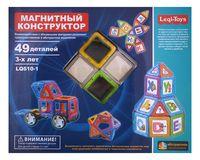 """Конструктор магнитный """"Darvish"""" (49 деталей; арт. DV-9885)"""