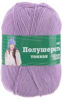 Астра. MIX Wool XS (сиреневый; 100 г; 600 м)