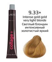 """Крем-краска для волос """"Collage+ Intense Creme Hair Color"""" (тон: 9/33+, светлый блондин интенсивный золотистый яркий)"""