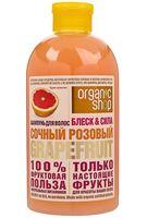 """Шампунь для волос """"Сочный розовый грейпфрут"""" (200 мл)"""