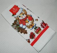 Полотенце кухонное текстильное (380х635 мм; арт. SL7330034)