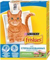 Корм сухой для стерилизованных кошек (300 г; кролик и овощи)