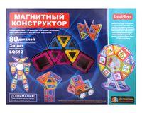 """Конструктор магнитный """"Darvish"""" (80 деталей; арт. DV-9889)"""