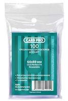 "Протекторы ""Card-Pro. CCG Perfect Fit Resealable"" (64х89 мм; 100 шт.)"