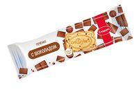 """Печенье сахарное """"С шоколадом"""" (150 г)"""
